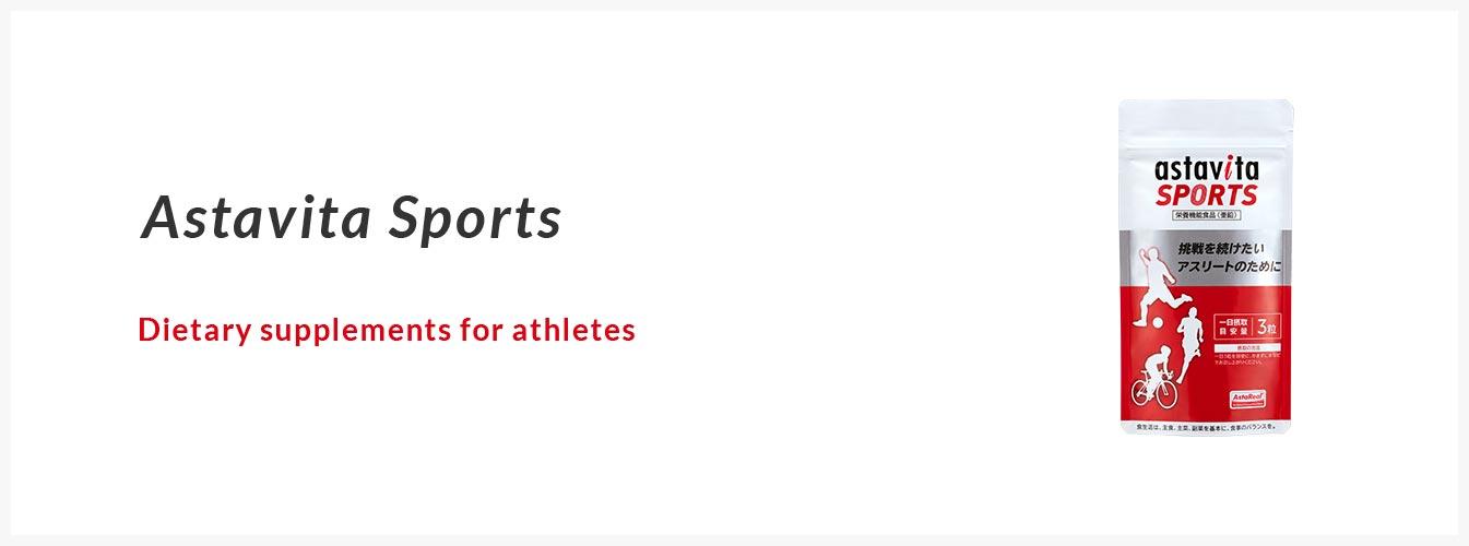 Astavita Sports