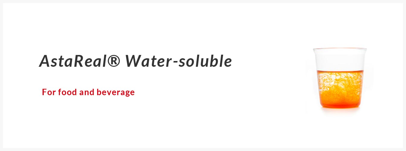 AstaReal Water-soluble
