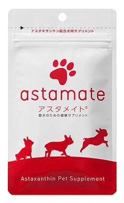 Astamate